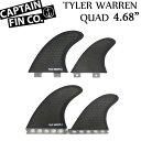 """CAPTAIN FIN キャプテンフィン TYLER WARREN 4.68"""" QUAD FIN シグネイチャーシリーズ ショートボード用クアッドフィン 【あす..."""