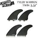 """CAPTAIN FIN キャプテンフィン TYLER WARREN TWIN 5.51"""" シグネイチャーシリーズ ツインフィン 【あす楽対応】"""