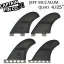 """CAPTAIN FIN キャプテンフィン JEFF MCCALUM 4.125"""" ジェフ・マッカラム ショートボード用クアッドフィン 【あす楽対応】"""