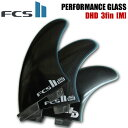 【FCS2 フィン】 DHD Performance Glass ダレンハンドレー トライフィン 3FIN MEDIUM