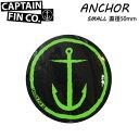 CAPTAIN FIN キャプテンフィン ステッカー ANCHOR SMALL [直径50mm] アンカースモール 【あす楽対応】