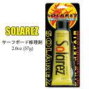 WAHOO 3分簡単ボードリペアー SOLAREZ【ソーラーレズ】 ウレタン用 Clear 2oz 太陽光で硬化する簡単リペア剤 【リペアーグッズ】 【あす楽対応】
