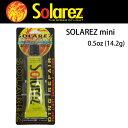 WAHOO 3分簡単ボードリペアー SOLAREZ mini 【ソーラーレズ ミニ】 ウレタン用 Clear 0.5oz 太陽光で硬化する簡単リペア剤 【リペアーグッズ】 【あす楽対応】