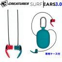 [送料無料] 【CREATURES(クリエイチャー)】201...
