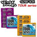 [12/15限定 最大P21倍] 送料200円可能 STICKY BUMPS スティッキーバンプス サーフワックス Sticky Bumps TOUR SERIES ツアーシリーズ ..