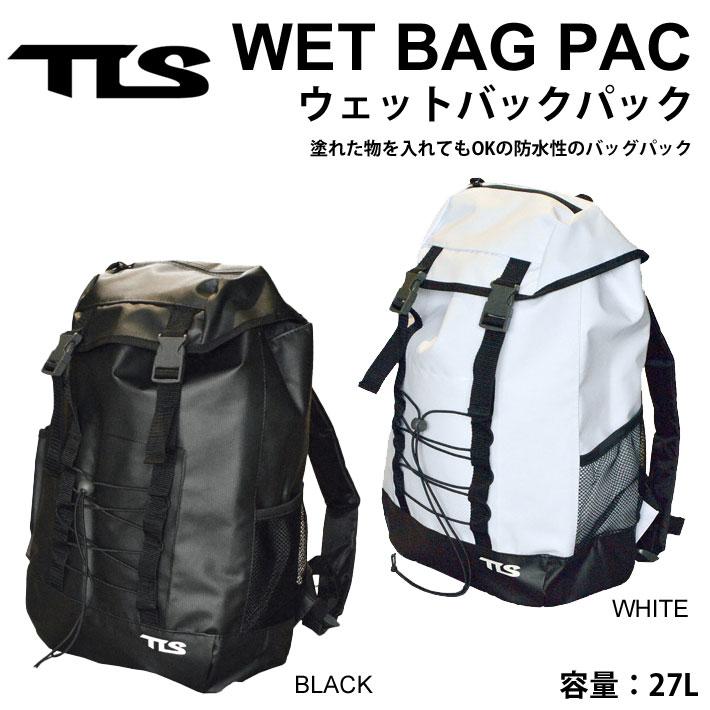 【4月28日までエントリーでP10倍】 TOOLS トゥールス WET BAG PACK ツールス ウエット バッグパック 防水仕様 ウェット リュック トリップ【あす楽対応】
