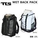 TOOLS トゥールス WET BACK PACK ツールス ウエット バッグパック 防水仕様 ウェット リュック トリップ