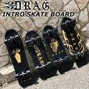 DRAG x INTRO SKATE BOARD ドラッグ イントロ スケートボード サーフスケート サーフィン トレーニング スケートボード コンプリートセット スケボー コンプリート