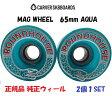 ショッピングホイール carver 【カーバー】サーフスケート ウィール MUG WHEEL 65mm[マグ ウィール]AQUA 2個1SET スケートボード 【あす楽対応】