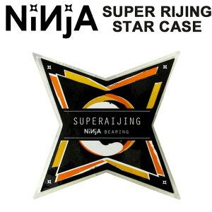 NINJABEARING【ニンジャ】ベアリングSUPERRIJING[スーパー雷神]ABEC7(オイルタイプ)スターケース【ベアリングスケートボードスケボーベアリング】