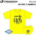 ショッピングスノーボード [現品限り特別価格] OGASAKA Sowboard オガサカスノーボード 半袖 DRY ドライ プリント アニマル Tシャツ AP-DRY-T-ANIM/YE