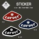 carver 【カーバー】ステッカー 3色 [カーバー サーフスケート ステッカー]【あす楽対応】