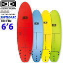 ショッピングアースソフト OCEAN&EARTH オーシャンアンドアース ソフト サーフボード SURF SCHOOL SOFTBOARD 6'6 ソフトボード ショートボード 初心者用ボード サーフィン [送料無料]