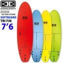 ショッピングアースソフト OCEAN&EARTH オーシャンアンドアース ソフト サーフボード SURF SCHOOL SOFTBOARD 7'6 ソフトボード ショートボード 初心者用ボード サーフィン [送料無料]