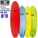 OCEAN&EARTH オーシャンアンドアース ソフト サーフボード SURF SCHOOL SOFTBOARD 8'0 ソフトボード ショートボード 初心者用ボード サーフィン [送料無料]