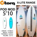 [即出荷可能] TORQ SurfBoard トルク サーフボード PODMOD 5'10 アルメリック サーフボード AL MERRICK
