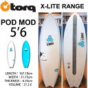 [即出荷可能] [送料無料] TORQ SurfBoard トルク サーフボード POD MOD 5'6 AL MERRICK アルメリックサーフボード