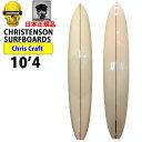 クリステンソンサーフボード CHRISTENSON SURFBOARDS Chris Craft 10'4'' [Clear] ロングボード クリスクラフト グライダー 正規品 [条..
