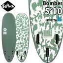 [ポイントアップ中!!デッキカバー&ワックスプレゼント!!] [即出荷可能] ソフトボード ソフテック サーフボード 2020 SOFTECH BOMBER [5..