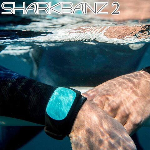 サメ避けバンド サメ対策 SHARKBANZ2 シャークバンズ2 強力磁気バンド シャークバンド シリコンバンド メンズ レディース キッズ マリンスポーツ サーフィン SUP 海水浴 シュノーケリング ウェイクボード シャークアタック防止 日本正規品 【あす楽対応】