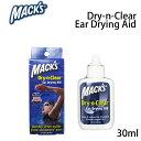 MACKS マックス DRY-N-CLEAR Ear Drying Aid ドライ クリア 30ml