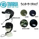 TAVARUA タバルア サーフキャップ ウインターサーフキャップ [3022-1303] フリーサイズ 【あす楽対応】