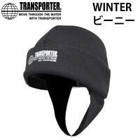 [現品限り特別価格] TRANSPORTER トランスポーター ビーニー BEANY ウィンターキャップ 冬用 TP014 旧モデルの画像