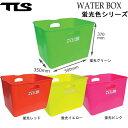 【エントリーで10倍】 TOOLS ウォーターボックス ツールス WATER BOX [蛍光カラー]フレキシブルバケツ フレックスバケツ 四角バケツ 便利グッズ 収納 【あす楽対応】