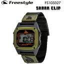 フリースタイル 腕時計 [FS103327] FreeStyle SHARK CLIP 【シャーククリップ】 GLD・BLK 【ラッピング可】【あす楽対応】