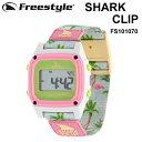 NEW FreeStyle フリースタイル 腕時計 防水 SHARK CLIP FS101070 シャーク クリップ デジタル時計