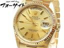 美品 ROLEX ロレックス■L番 18238 K18 YG イエローゴールド デイデイト 金無垢 自動巻き 時計□29S