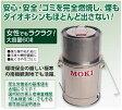 【送料無料】焚き火どんどん 60L (M60FZ)