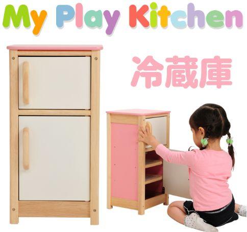 「知育玩具」(木のおもちゃ)I'mTOYマイプレイキッチン 冷蔵庫(2198825)【RCP】