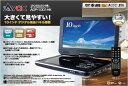 【送料無料】AVOX 10インチ大画面ポータブルDVDプレイヤーヘッドレスト取り付けバッグADP-1001HK