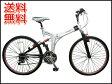 【送料無料】ミムゴ(MIMUGO)CHEVROLET(シボレー)折りたたみ自転車 26インチ ホワイト FD-MTB26WH