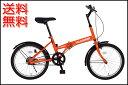 【送料無料】FIELD CHAMP(フィールドチャンプ)20インチ折畳自転車 FDB20 オレンジ MG-FCP20