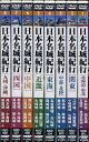日本のお城好きに!日本名城紀行DVD全8巻セット