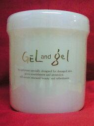 【送料無料】 ゲル&ゲルクリーム Sレギュラー 容量500gピュア化粧品<strong>ゲルアンドゲル</strong>S水から生まれた天然の潤いたっぷり!!オールインワンゲルクリーム