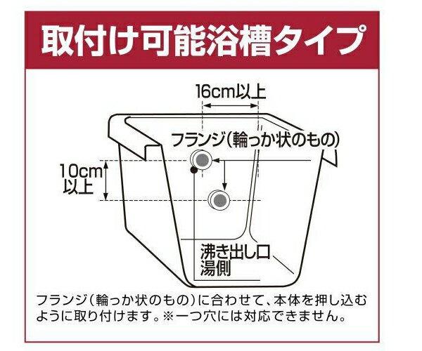 風呂 お風呂 簡易シャワー : ... 簡易 シャワー(お風呂の水を