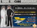 【送料無料】『シェイプスーツ キューブ(CUBE)マルチポケット』メンズ ブラック×ネイビーサイズ LL【RCP】【マラソン201410_送料込み】