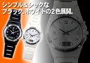 【送料無料】強力 振動 目覚まし 腕時計Wake V(ウェイク ブイ)