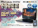 【送料無料】MATURUS9インチ ポータブルDVDプレイヤーヘッドレスト取り付けバッグ同梱ブラック ADP-9012MK