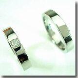 お得な2本セット価格ホワイトゴールドダイヤペアリング【刻印・文字彫り無料】結婚指輪・マリッジリング・記念日・ギフト