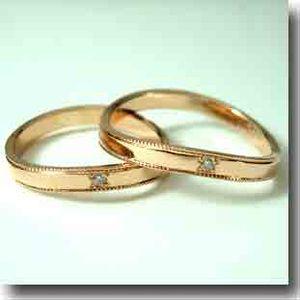 【お得な2本セット価格/送料無料】ミルウチダイヤ人気のピンクゴールドペアリング【刻印・文字彫り無料】結婚指輪・マリッジリング・記念日・ギフト  【05P9Nov12 熟練のクラフトマンが心を込めておつくりしますセミオーダージュエリーが2本セットでこの価格!K14ピンクゴールドペアリング