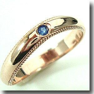 【ピンクゴールドリング 】石が選べます 人気のピンクゴールド リング【刻印・文字彫り無料】 結婚指輪 マリッジリング 記念日 ギフト ブルーダイヤ ring 指輪
