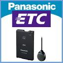 ETC CY-ET912KD Panasonic �ڥ��åȥ��å�̵����CYET912KD�����������ѡ��ĥ������ʤ����ڻ��ؼ����ѥѥ���ƥ�ʬΥ���֥�å�ETC�ֺܴ�