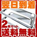 ナンバープレート フレーム 2枚セット軽ナンバーフレームシルバーメッキ外装パーツナンバープレートクロ