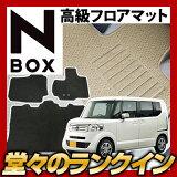 NBOX フロアマット NBOX パーツカーマットマット内装パーツNBOXカスタムN-BOXカスタムJF1JF2ホンダN BOXカスタム純正交換カー用品自動車マットNボックスJF1