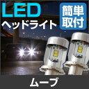 ムーブ move むーぶ LED ヘッドライト H4 簡単取付 LEDヘッドライト 2個セット LEDバルブ 純正交換 交換球 取替えバルブ 交換バルブ 簡単取付け カーパーツ カスタム コンバージョンキット 送料無料 あす楽 IPF glafit グラフィット ぐらふぃっと