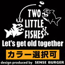 Two Little Fishes 二匹の小さな魚 ステッカ...